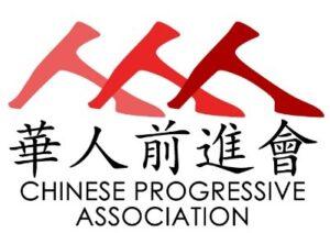 Chinese Progressive Association - Boston