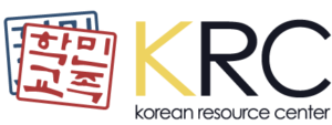 Korean Resource Center Hotline