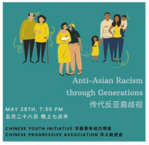 Anti-Asian Racism Town Hall