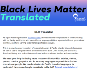 Black Lives Matter Translation