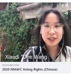 2020 NMAFC Voting Rights (Chinese)