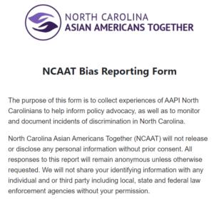 NCAAT Bias Reporting Form