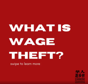 Video - What is Wage Theft?