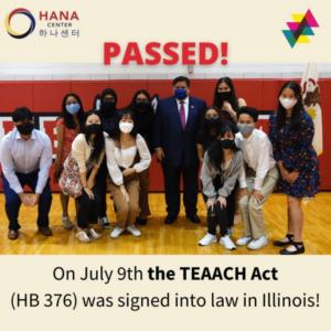 The TEAACH Act in Illinois
