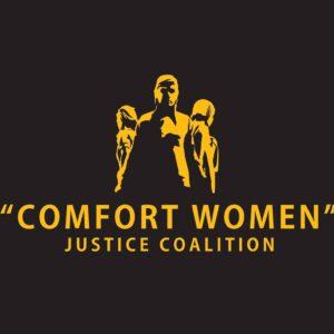 "4th Anniversary of the San Francisco ""Comfort Women"" Memorial"